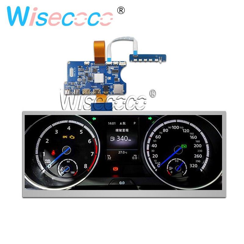 12,3 дюймов 1920*720 ЖК растягивающийся экран HSD123KPW1-A30 дисплей автомобиля HDMI usb type-C плата контроллера