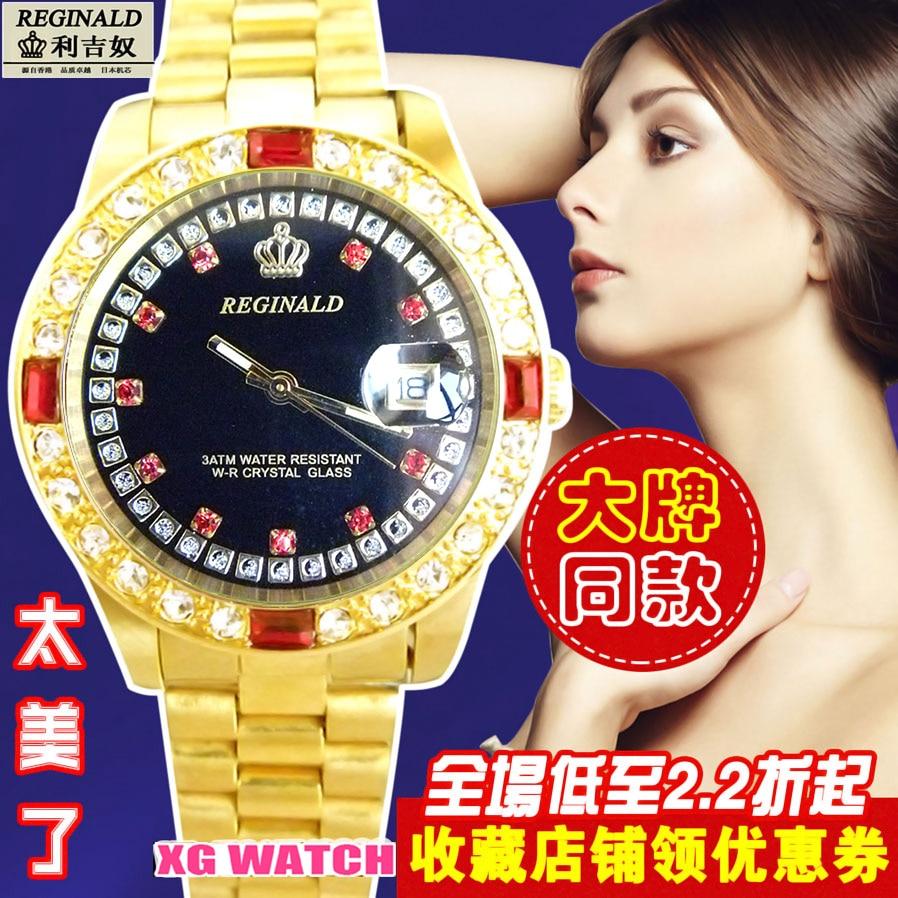 2019 Women's Watches Quartz Wristwatches Digital Luminous Fashion Quartz Rhinestone Gold Watch Small 26mm Luxury Ladies Gifts enlarge