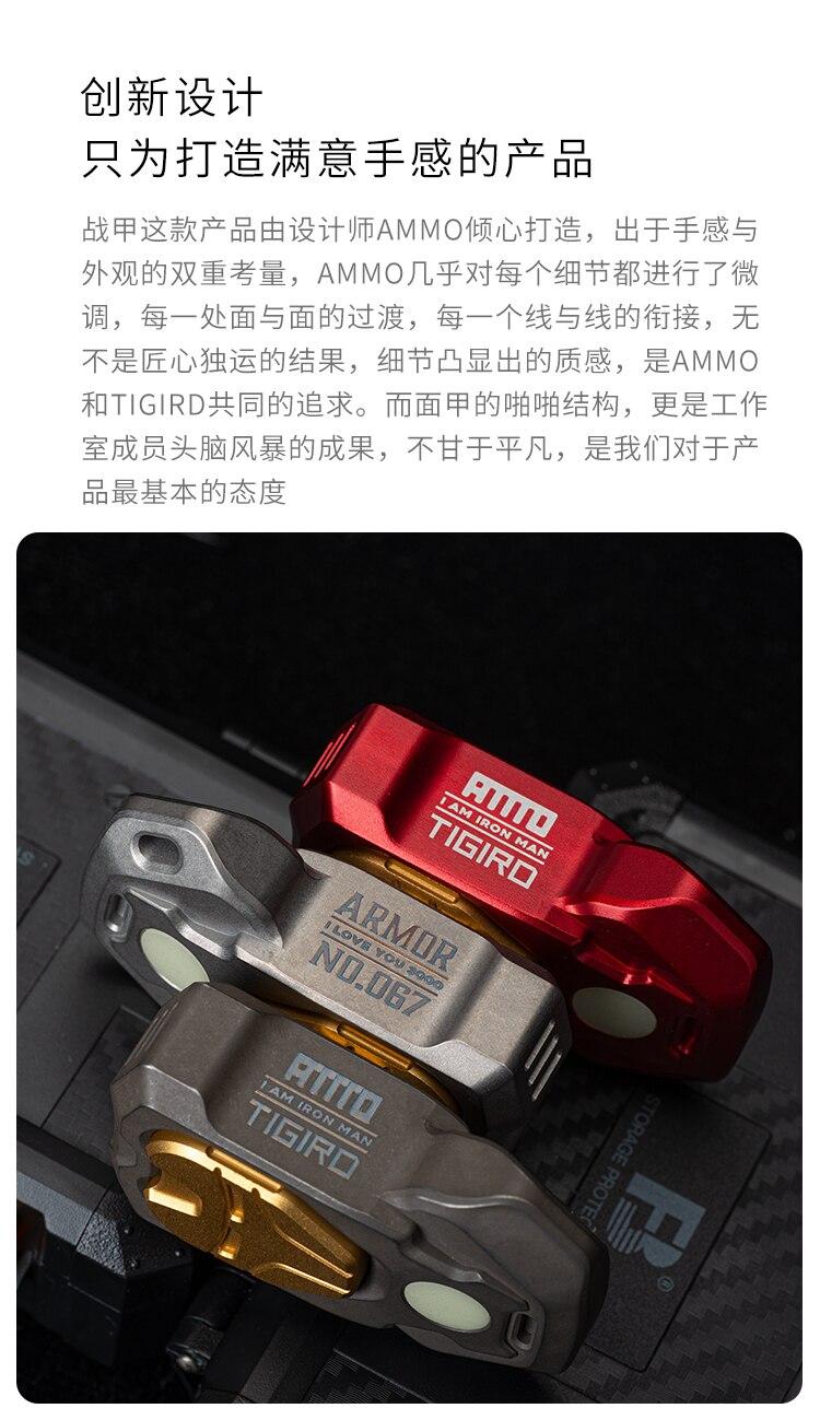 Equipment Iron Man Armor Multi-Functional EDC Titanium Alloy Outdoor Toy Single Finger Tiger Window Breaking Machine Pop Brand enlarge
