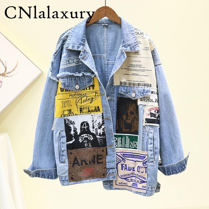 جاكيت جينز نسائي بأكمام طويلة ، نمط الهيب هوب ، نمط عتيق ، فضفاض ، مغسول ، ملابس خارجية