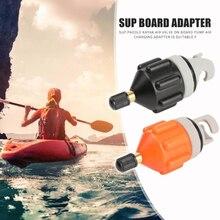 SUP 펌프 어댑터 에어 밸브 어댑터 스탠드 업 서핑 패들 보드 카누 카약 딩기 내구성 풍선 보트 액세서리