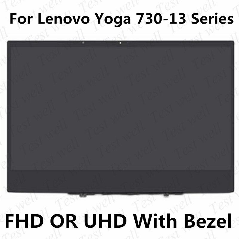 مجموعة محول رقمي باللمس LCD لينوفو يوغا 730-13 يوغا 730-13IKB 81CT 730-13IWL 81JR FHD مع إطار 5D10Q89746 FRU 32955790997