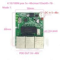 Реверсивный источник питания POE коммутатор POE IN/OUT5V/12V/24V/48V 155W/3 = 51,67 W 100mbps 802.3AT 45 + 78- DC5V ~ 48V Серия Force POE