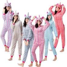 Conjuntos de pijamas de animales adultos Ropa de dormir Cosplay Cremallera Mujeres Hombres Conjuntos de pijamas de invierno Unicornio Conjuntos de pijamas de unicornio de dibujos animados