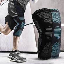 SKDK эластичные наколенники для занятий спортом, фитнесом, наколенники для тренажерного зала, наколенники для бега, баскетбола, волейбола, тенниса, коленного бандажа, 1 шт.