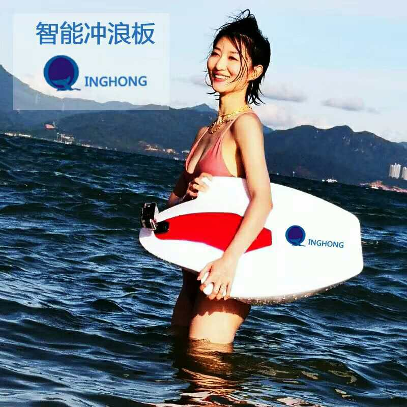 Surfing Board Water Sport Floating Mat Jet Surfboard Padle Board Electric Board Hydrofoil Planche De Surf Entertainment BL50CL