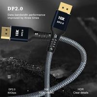Новый дисплей Порты и разъёмы 2,0 кабель 16-10K HDR 16K @ 60 Гц 4K @ 165 Гц 80 Гбит адаптер портов дисплея Порты и разъёмы адаптер для видео портативных ПК ...