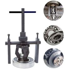 Car Auto Durable Carbon Steel 3-jaw Inner Bearing Puller Gear Extractor Heavy Duty Automotive Machin