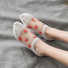 Cute Fruits Sweet Socks Women Summer Strawberry Korean Cool Ultra-thin Silk Crystal Transparent Lace Mesh Female Low Cut Socks