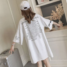 Plus Size Nightwear Night Dress Women Sleepwear Cotton Nightgowns Girls Summer Homewear Sexy Letter