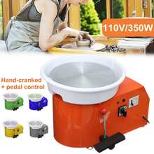 Turning Electric Pottery Wheel Ceramic Machine 110V 350W 300mm Ceramic Clay Potter Kit For Ceramic Work Ceramics