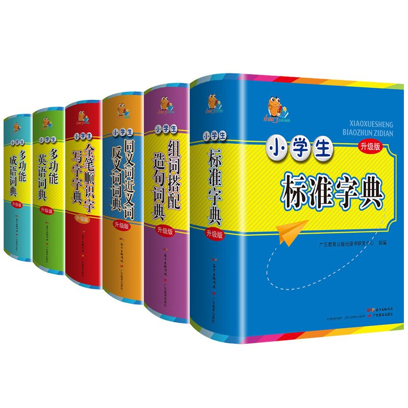 li dong tuttle learner s chinese english dictionary Pupils Full-featured Dictionary Chinese English Dictionary Antonyms Word And Sentence Language Tool Books For Children In 2021