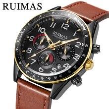 RUIMAS Men Watch Bracelet Set Fashion Sport Wristwatch Alloy Case Leather Band Watch Quartz Business