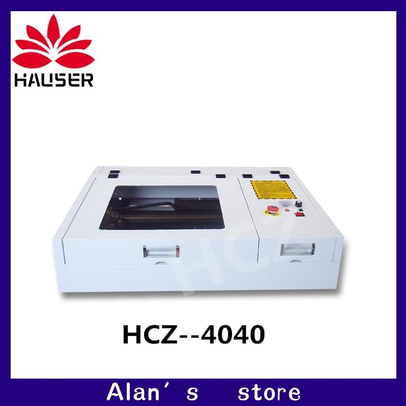 آلة النقش بالليزر 50W 4040 ، تنسيق العمل 40*40 سنتيمتر ، آلة النقش diycnc