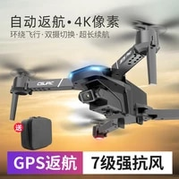 outdoor rc airplane luxury drones with camera hd professional gps 4k children remote control plane toys drohne toys bc50fj