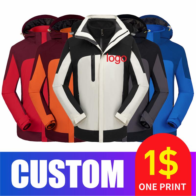 Куртки COCT 2020, куртки на заказ, уличные спортивные куртки, тонкие персональные куртки с вышивкой и длинными рукавами на заказ