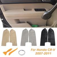 Pair Car Leather Front Door Panels Armrest Cover For Honda CRV 2007 2008 2009 2010 2011 2012 Black/Beige/Grey
