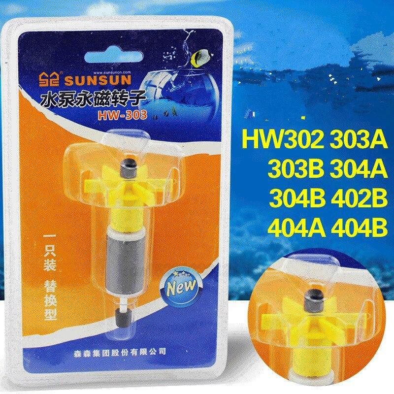 Sunsun-eje de Rotor de barril de filtro, HW302/303B/304A/304B/402B 404B, accesorios de filtro...