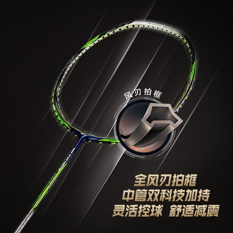 Badminton Racket Three-Dimensional Wind Blade Badminton Racket 3D Calibar 800 Full Carbon Offensive Single Shot Aypm416