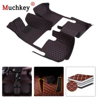 fully surrounded car foot mat for volkswagen touran 7seat 2004 2016 2017 custom leather auto floor mats car styling accessories