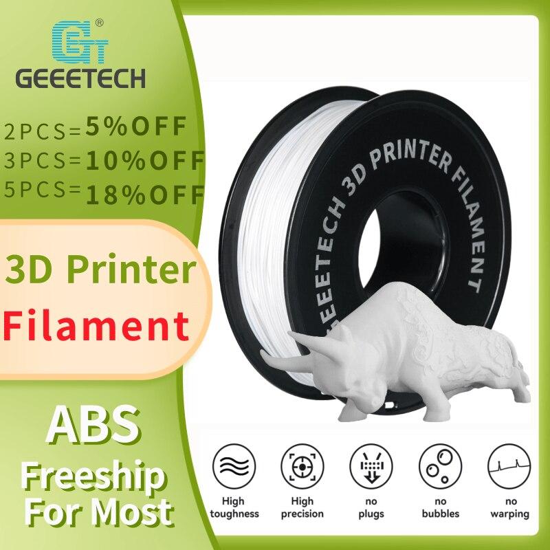 Geeetech ABS ثلاثية الأبعاد خيوط 3 مللي متر 1 كجم البلاستيك ، ثلاثية الأبعاد المواد الطابعة ، خالية من التشابك ، غير سامة ، فراغ التعبئة والتغليف أب...