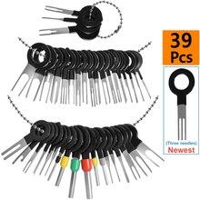 39 шт., набор инструментов для извлечения ключей