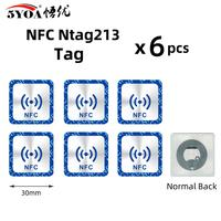 6pcs/lot NFC Tags Stickers NTAG213 RFID adhesive label sticker Universal Lable Ntag213 Tag Metallic NFC Phones