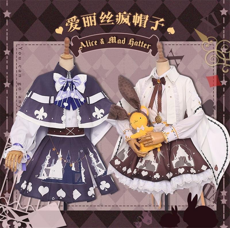 Anime tarjeta Captor Sakura Daidouji Tomoyo Sombrerero Loco Cosplay traje Lolita vestido de Halloween H