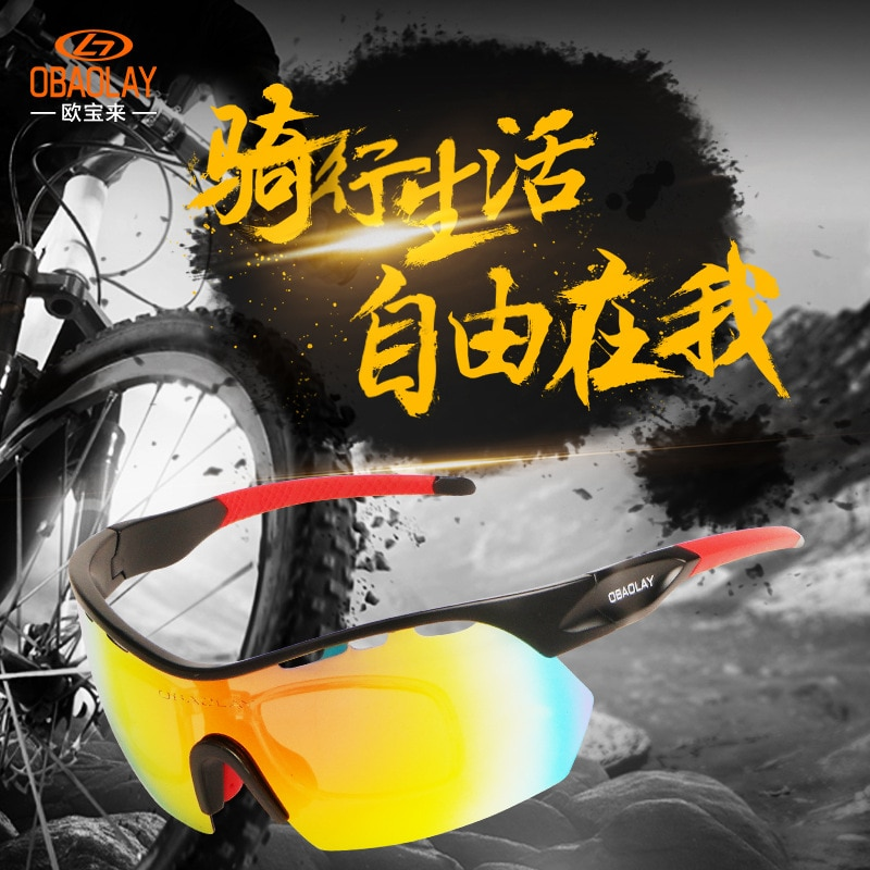 OBAOLAY 2020 Patent New Polarized Outdoor Riding Glasses Bicycle Riding Polarized Coated Sports Sunglasses Cycling Glasses