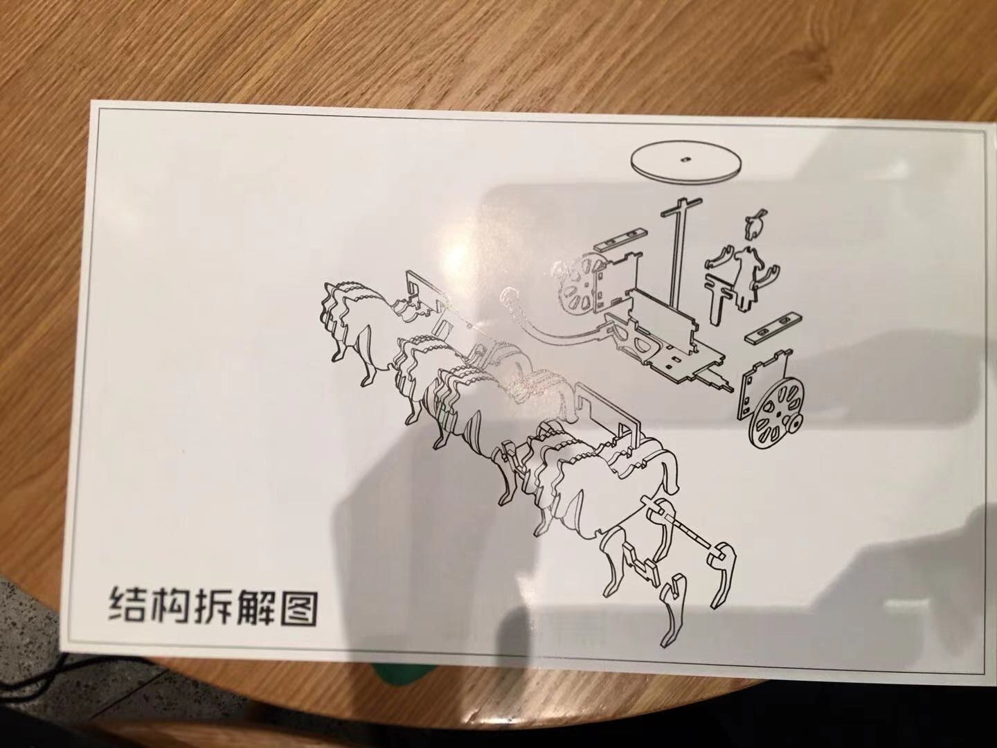 Wooden 3D Puzzle Bronze Chariots and Horses for Baby or Teenagers to be More Smart and Intelligent.Wooden Made 3D Book.