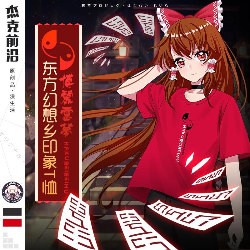 Anime TouHou Project Hakurei Reimu camiseta Camiseta corta Cosplay hombres mujeres estudiante novedad de verano Unisex Halloween Jersey fiesta Tops