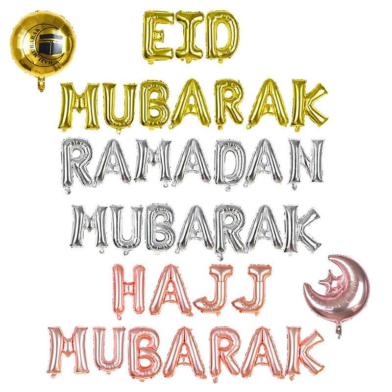 16inch Eid Mubarak Letter Foil Balloon Gold Silver Ramadan Mubarak Helium Balloon Muslim Festival Party Decoration Supplies