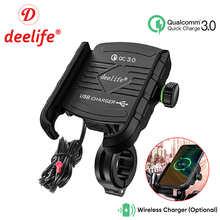 Держатель для телефона для мотоцикла Deelife, зеркало для мотоцикла, подставка для мобильного телефона, поддержка USB, зарядное устройство, бесп...