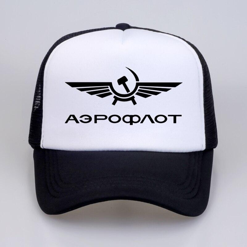 Gorra de béisbol Aeroflot de la marca de moda del verano CCCP sombrero de la impresión de la aviación Civil USSR Rusia AIRFORCE ruso hombres snapback sombrero