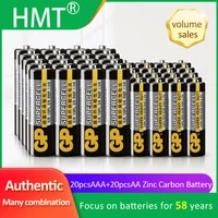 new huatai battery aa aaa battery 1 5v discharge dedicated for flashlight toys