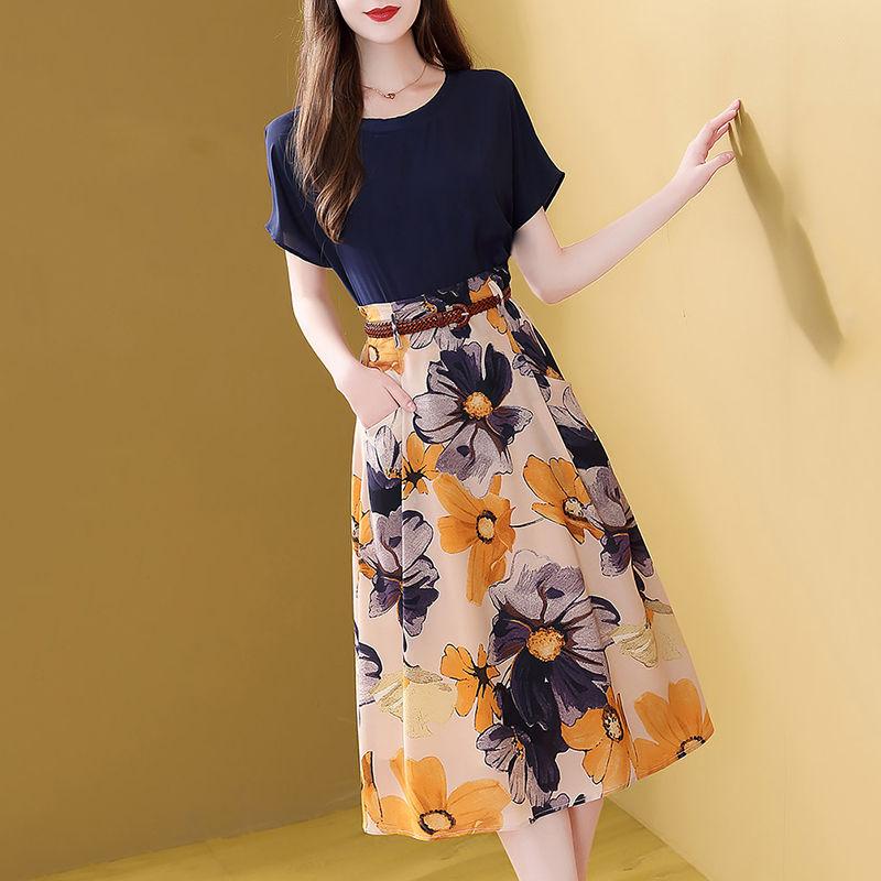 NOVEDAD DE VERANO Retro elegante, conjunto de 2 piezas, camiseta de mujer + falda acampanada Floral, traje, conjuntos de dos piezas, ropa de oficina para mujer