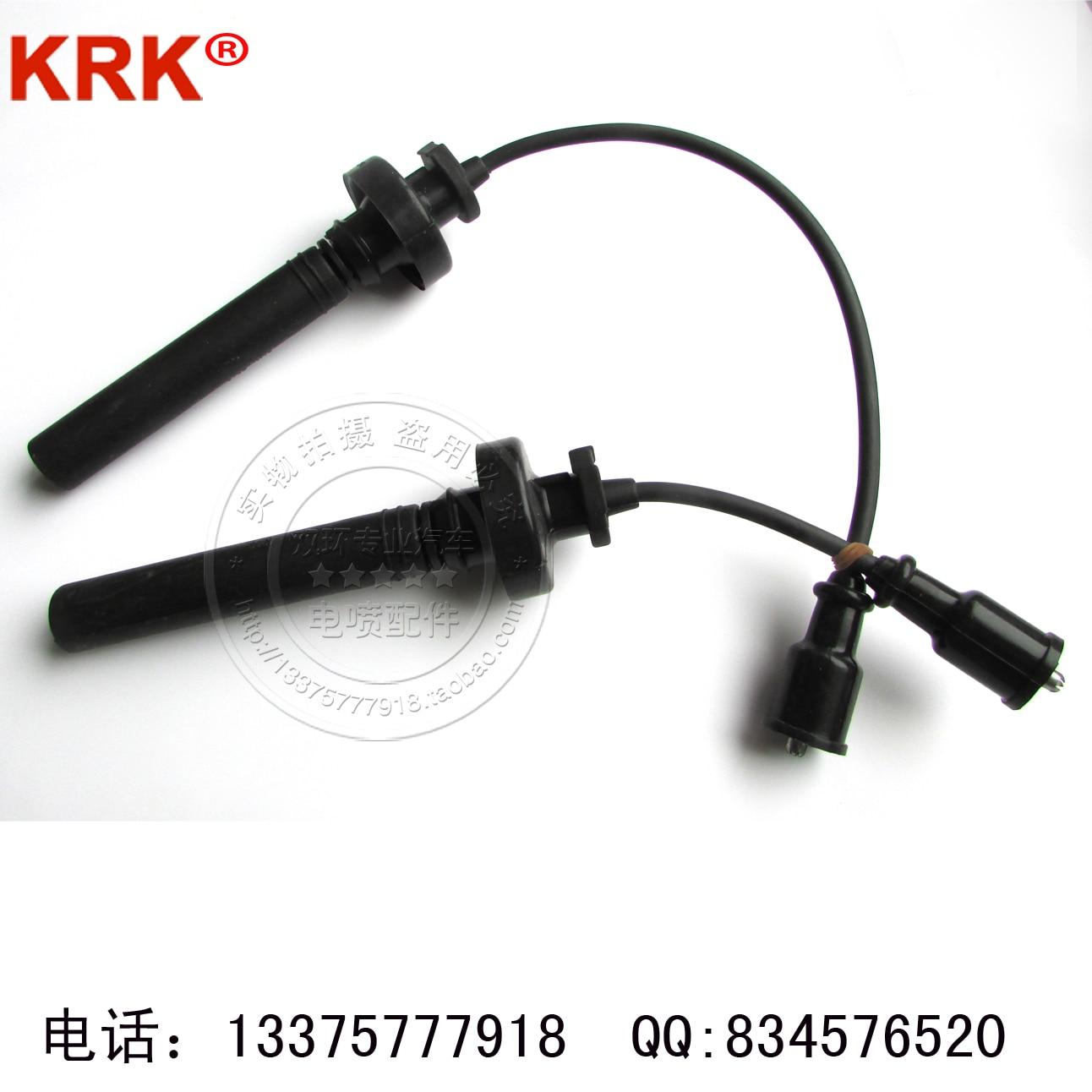 Entrega gratuita. Linha de sub-cilindro de alta tensão genuíno 4g1 krk