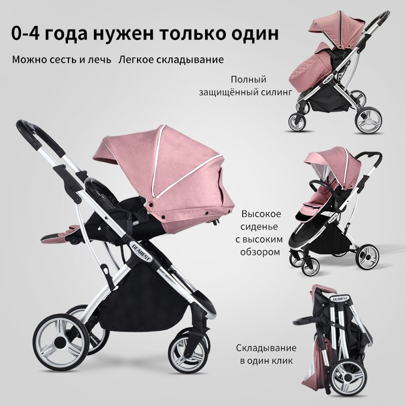 DEAREST 1108 Two-way Detachable Seat High View Stroller Can Add Car Seat enlarge