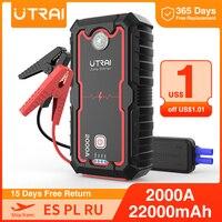 Пусковое устройство UTRAI 22000 мАч