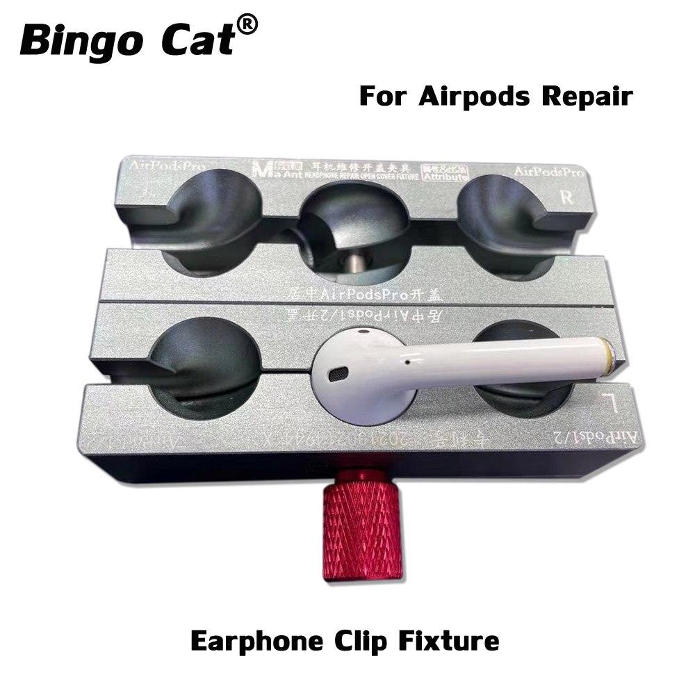 سماعة كليب تركيبات حامل ل Airpods برو Airpods 1 2 AirpodsPro سماعة سماعة رأس لاسلكية غطاء فصل فتح أداة إصلاح
