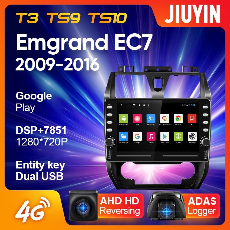 JIUYIN For Geely Emgrand EC7 2009 - 2016 Car Radio Multimedia Video Player Navigation GPS No 2din 2 din DVD