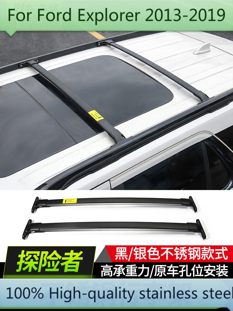 for-ford-explorer-2016-2019-car-accessories-high-quality-stainless-steel-car-luggage-rack-crossbar-car-travel-rack-modification