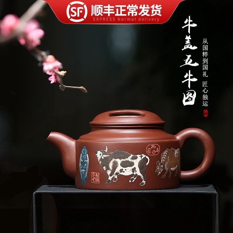 Famoso experto Yixing, mineral puro hecho a mano, vaca de barro púrpura, cubierta con cinco ollas de ganado, tetera de Kung Fu y juego de té