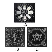 49x49cm Tarot nappe Triple lune pentagramme Pagan autel Tarot tissu flanelle