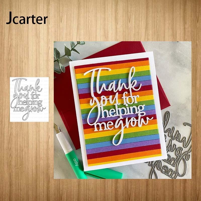 Спасибо за то, что помогли мне с надписями, надписями, металлическими режущими штампами, рукоделие для искусственной формы, лезвие, перфорат...