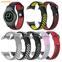 حزام (watch) ساعة لسامسونج جير S2 SM R720 مزدوج اللون حفرة مستديرة نمط الرياضة ساعات سيليكون سوار حزام العصابات مع موصل