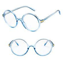 Optical Optical Glasses Anti Blue Ray Eyes Care Computer Myopia Lens Eyeglasses Eyewear Round Frame