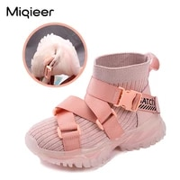kids shoes children sneakers boys girls breathable mesh knit sock shoes fashion buckle strap dad sports shoes clunky sneakers