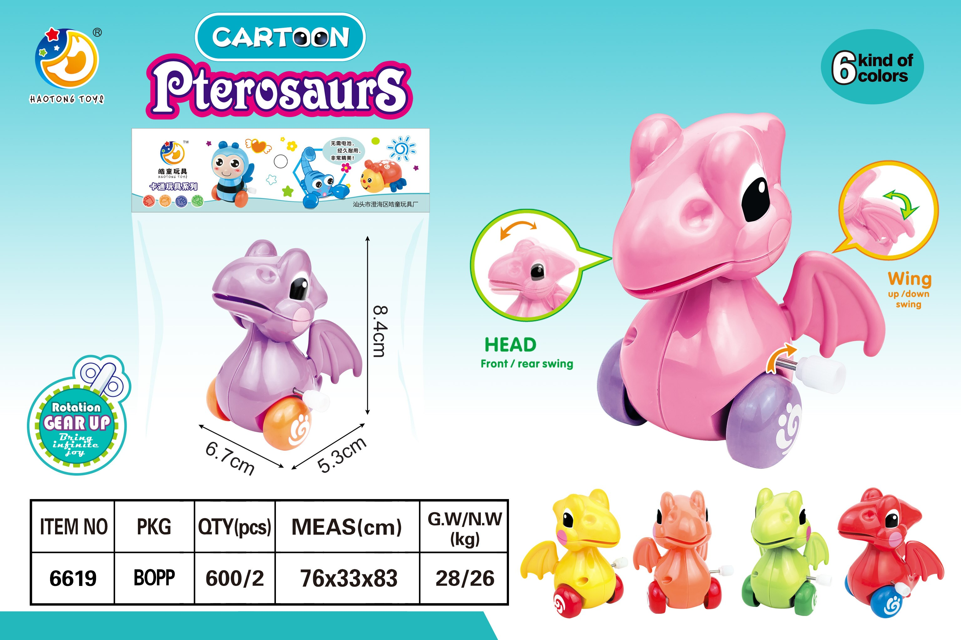 BLL بالجملة 600 قطعة سلسلة على المحتقر أصغر pterhexurs سيارة 6 لون يختتم اللعب والهدايا للأطفال الأولاد