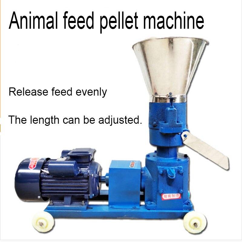 KL150 4KW Pellet Press Animal Feed Wood Pellet Mill Biomass Pellet Machine enlarge